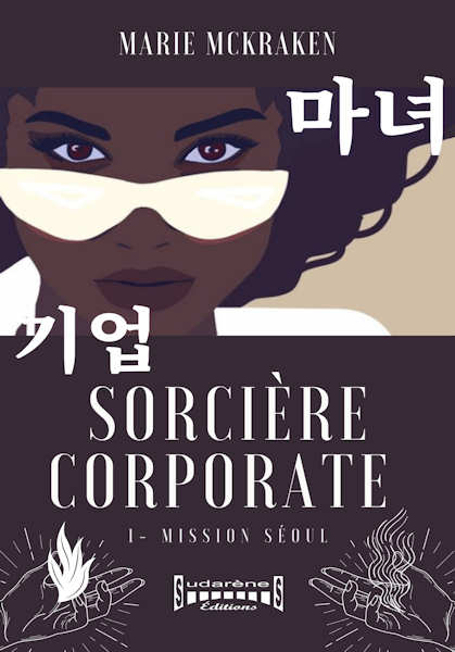 Photo  du livre: SORCIERE CORPORATE  par Marie McKRAKEN